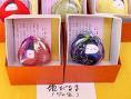CLICK for more nihoi bukuro