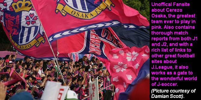 Cerezo Osaka FC