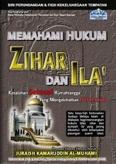 KARYA AL-MUHAMI 1