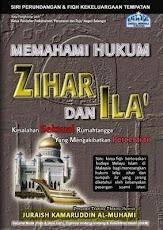 KARYA AL-MUHAMI 1