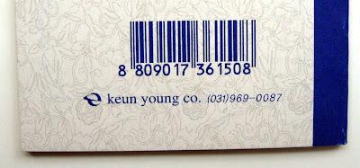 keun young logo