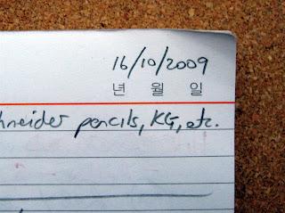 date marking