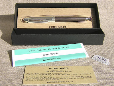 mitsubishi pure malt m5-5015 0.5mm mechanical pencil display
