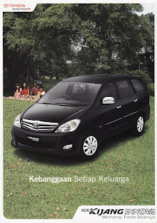 2009 Toyota Kijang Innova 2.0 related infomation,specifications