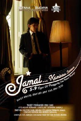 http://3.bp.blogspot.com/_AkGsKusksm8/TSauMSz1T8I/AAAAAAAAAWU/u2IXkrh5hyA/s1600/Poster_Jamal____Kembara_Seniman.jpg