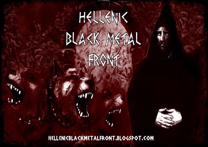 Hellenic Black Metal Front