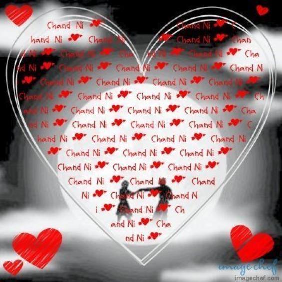 wallpaper iphone 3gs_08. 3d love heart wallpaper. i love you heart wallpaper. i