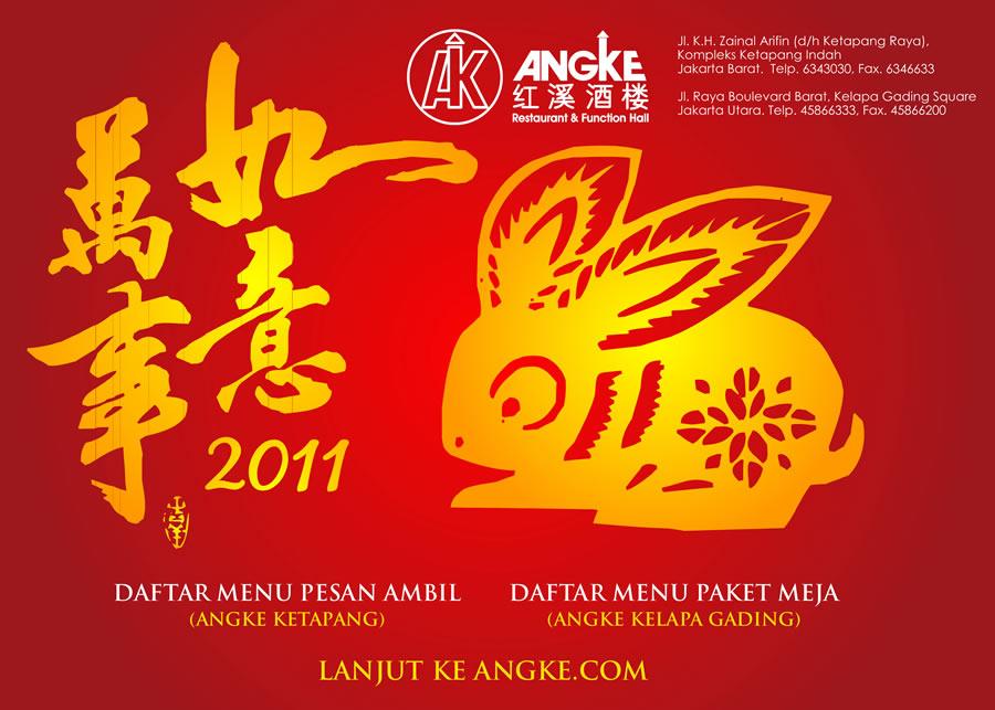 sebentar lagi akan di Artikel Naskah Drama Kerajaan Budha Di Indonesia