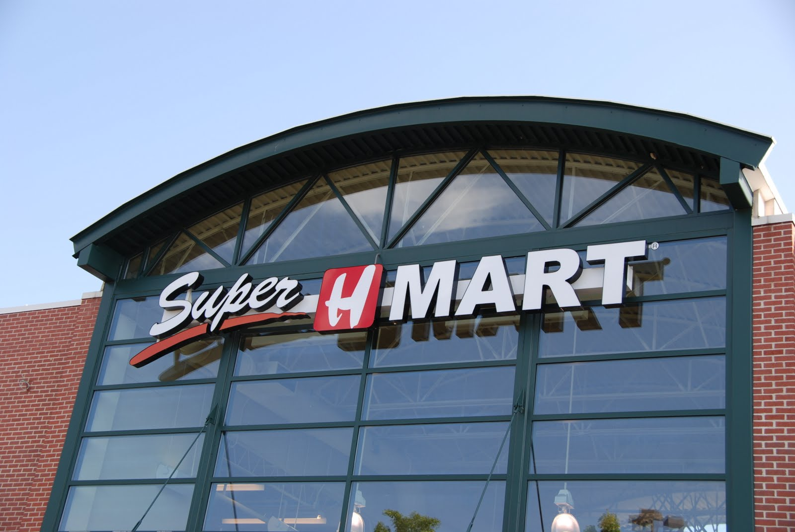 Simple Girl: Day 14 - An Adventure at Super H-Mart
