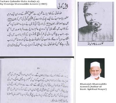 Prediction by Hazrat Qalander Baba Aulia (R.A.) (Author: Khawajah Shamasuddin Azeemi)