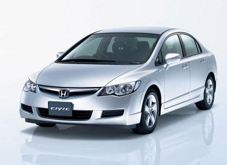 Honda on Honda Civic Para De Ser Produzido No Jap  O   Fotos E Carros