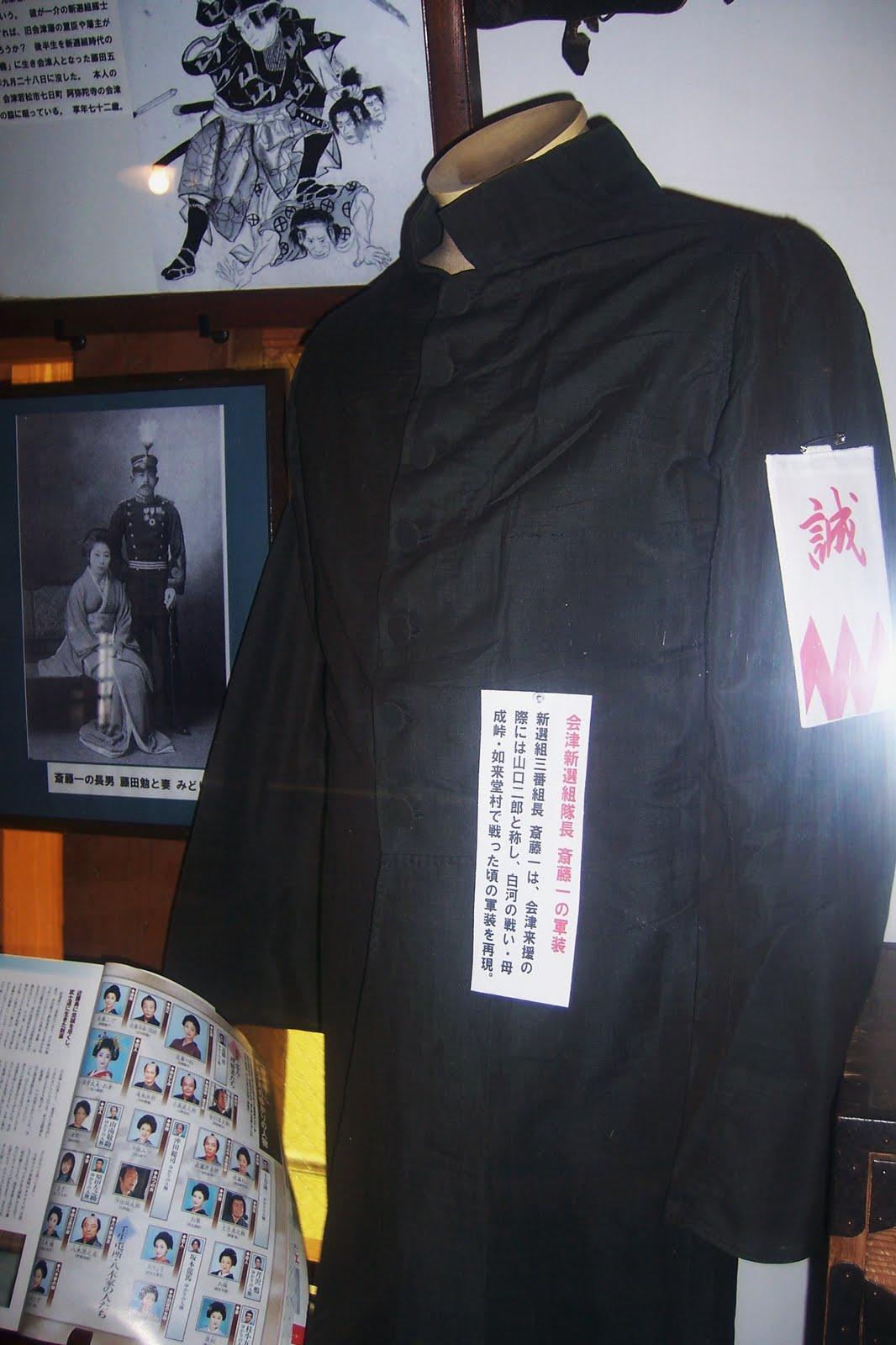 wakamatsu black singles Gai yuki (結城 凱 yūki gai) was black condor but every single sentai toshihide wakamatsu who portrays gai yuki is revealed as one of the two guest.