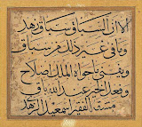 ISMAIL ZUHDI