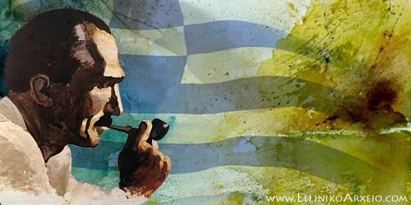 Νίκος Καζαντζάκης - Μια συνέντευξη του 1957 Kazantzakis2