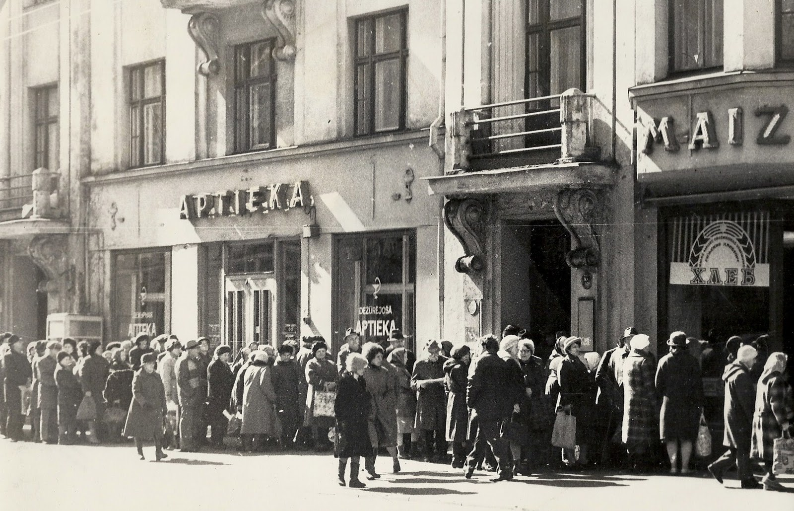 soviet union bread lines