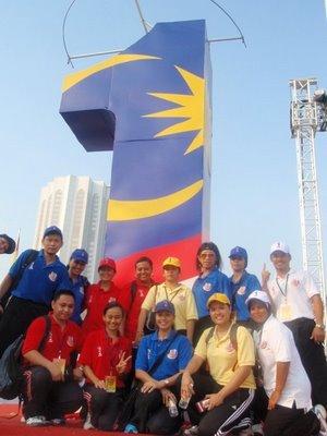 konsep 1 malaysia 1 pengenalan rakyat malaysia terdiri daripada