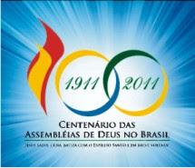Site Oficial do Centenário das Assembléias de Deus no Brasil: