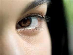 kantung mata