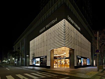 Louis Vuitton's Kube
