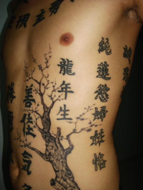 Sakura With Kanji Tattoo