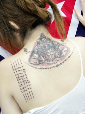 Symbol letter Tattoo Design girl