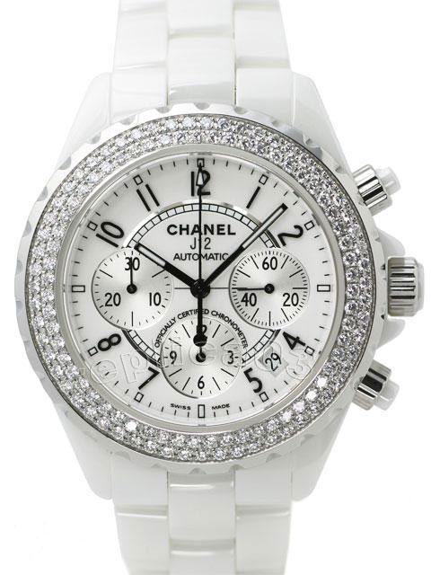 Chanel Replicas | Replica Chanel | Home