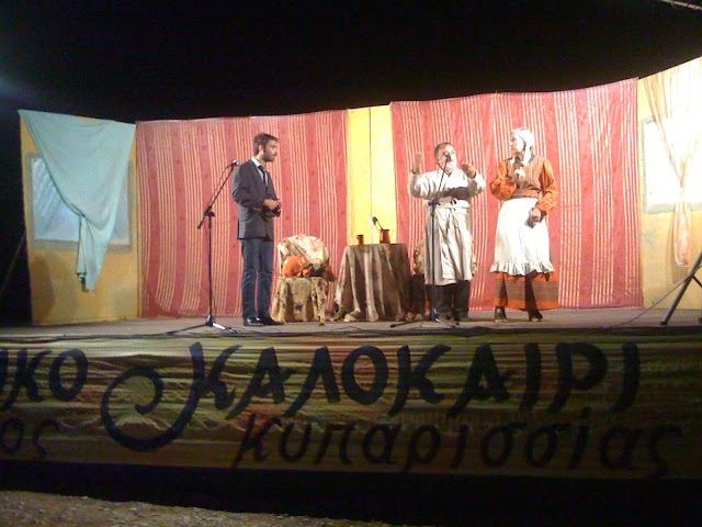 Αφθονο χιούμορ στην θεατρική παράσταση με Κυπαρίσσιους!