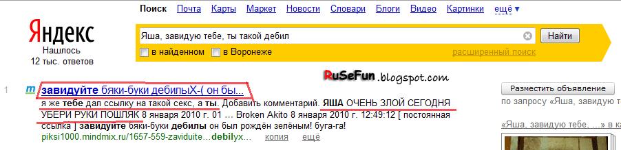 devchonki-razveli-parnya-na-seks-russkoe
