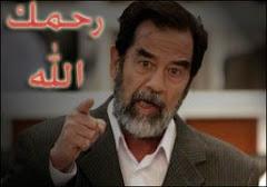 مذبحة الضمير الاسلامى