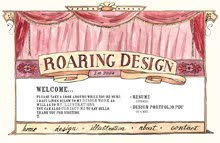 Roaring Design Portfolio Site