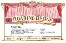 Roaring Design Portfolio Site