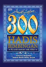 Dapatkan buku buku terbitan Telaga Biru Sdn Bhd
