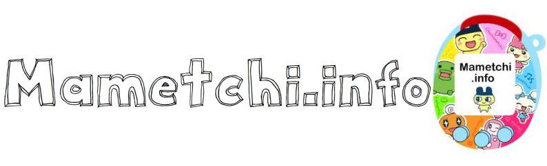Mametchi Blog