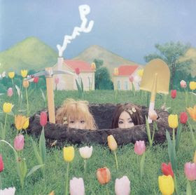JMusic ~ Puffy AmiYumi Albums 2000+The+very+best+of+puffy.+AmiYumi+Jet+Fever
