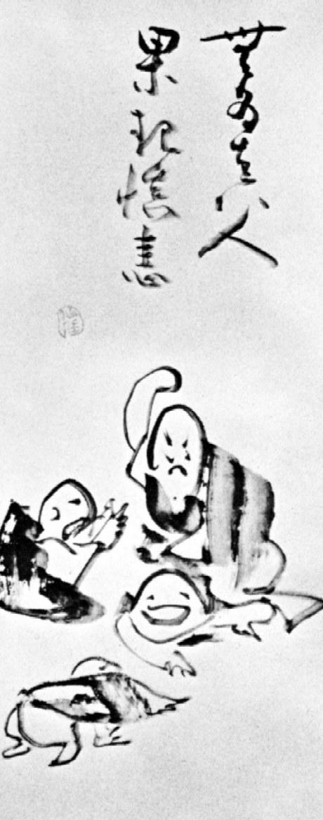 Истинските похвати на обучението на дзен