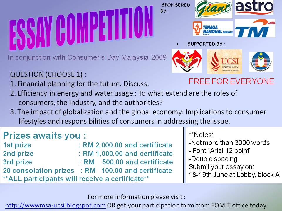 essay contest competition