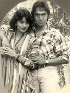 Menjelang Nikah 1985