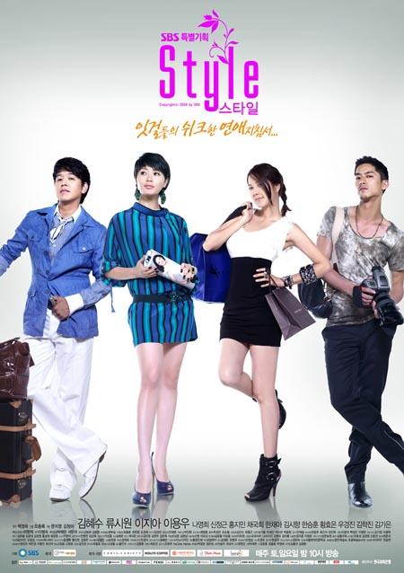 Korean Drama Style Poster