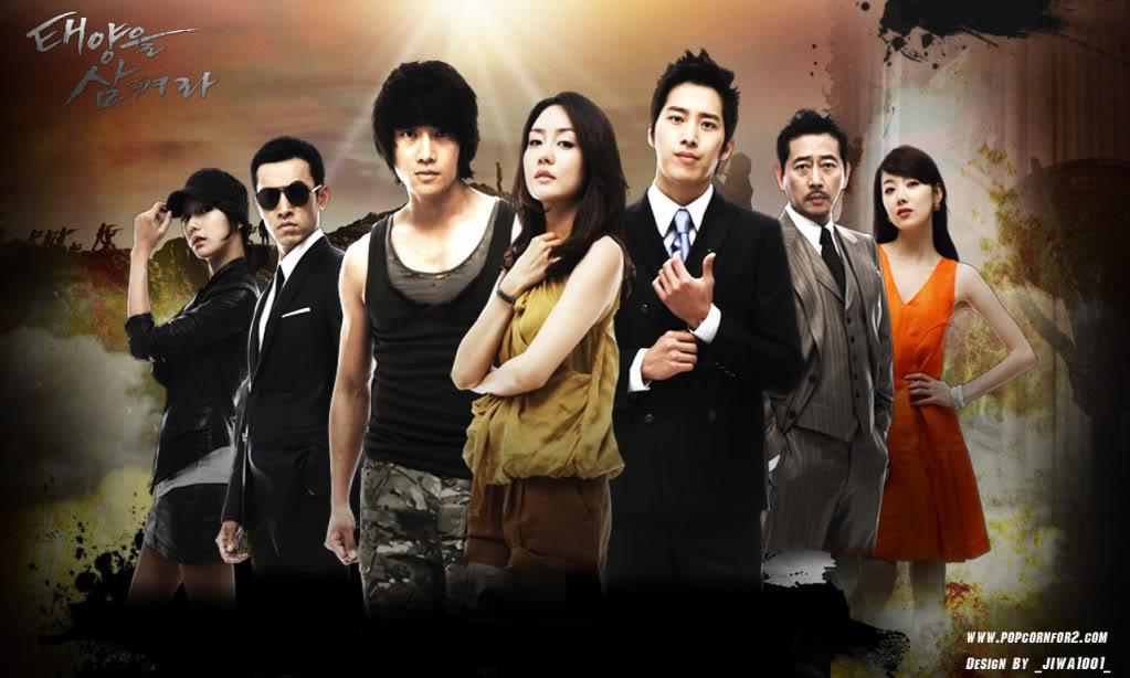 Swallow The Sun / Güneş Tutulması / 2009 / Güney Kore / Online Dizi İzle