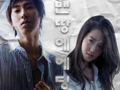 soulmate korean drama. top korean drama korea,