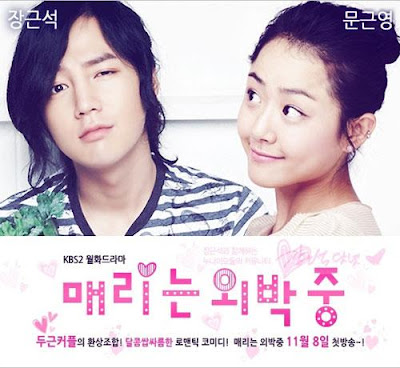 Mary Stayed Out All Night [Korean Drama 2010]|Detail, Synopsis, Cast, Photo and Trailer