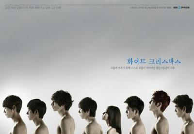 Korean Drama : White Christmas | 2011| Detail, Synopsis, Photo and Trailer