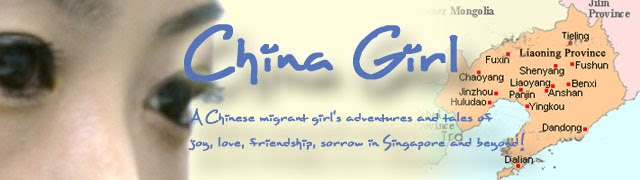 A China Girl's Adventures