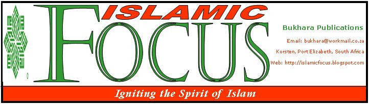 islamicfocus