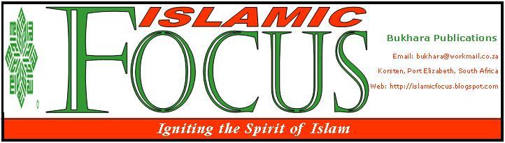 islamicfocus