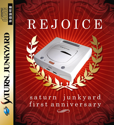 SEGA Saturn 128-bit