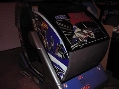 Sega AfterBurner Deluxe Arcade