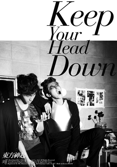 "[NEWS] 101224 TVXQ's album jacket for ""Keep Your Head Down"" unveiled!"