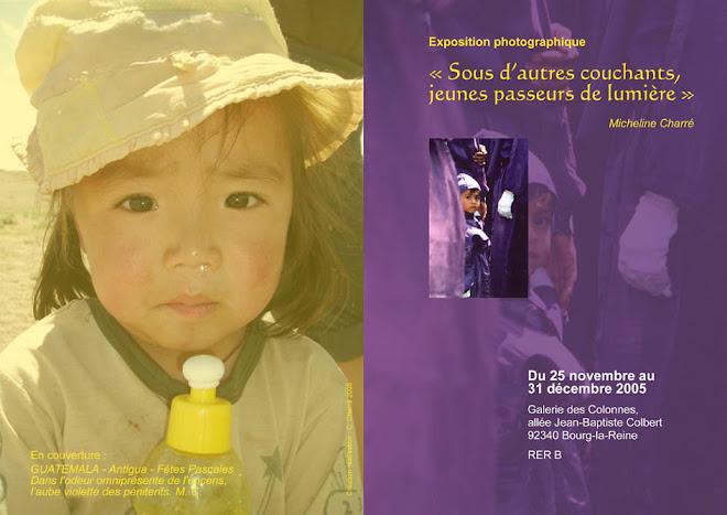 GALERIE des COLONNES - Déc 2005