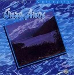 Grupo Logos - Onze Anos (1992)